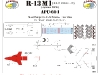 rvac-72005-r-13m1apu-60-i