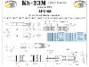 rvac-72008-kh-23mapu-68