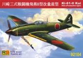 92104-ki-61-ii-kai