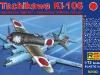 92103 Tachikawa Ki-106