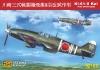 92105 Ki-61 II Kai