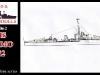 S700/019 - HMS Eskimo