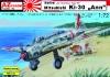 ki-30-jap-predek