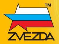 zvezda_logo