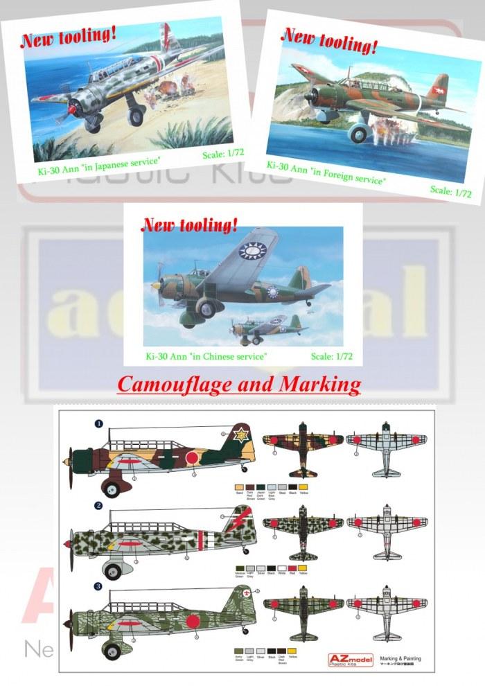 newsletter-azmodel-8-2011-p-5