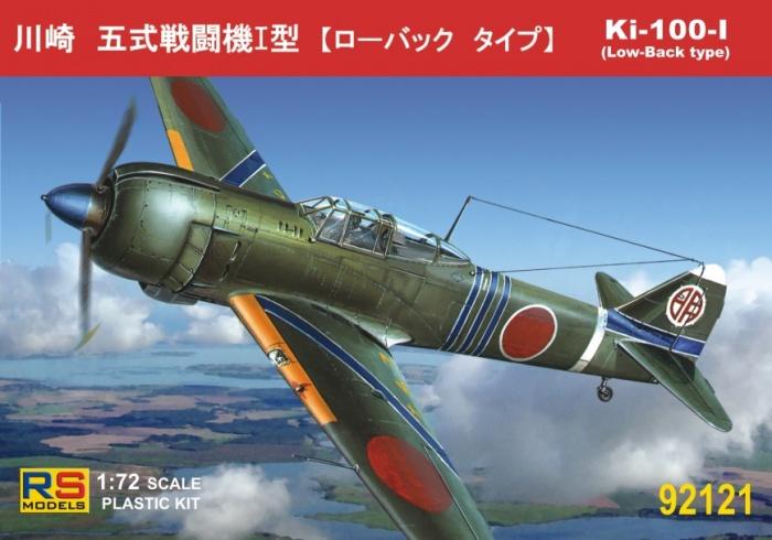 92121-ki-100-low