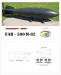 RVAC-72014 FAB-500M-62