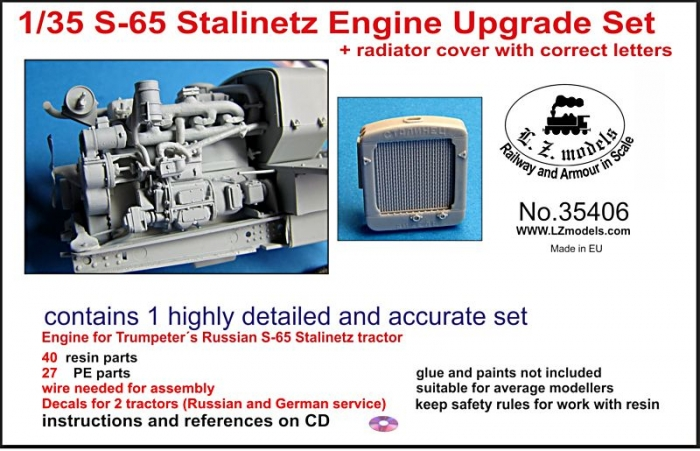 s-65-engine-set_radiator