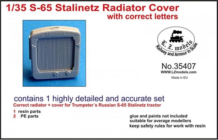 s-65-radiator