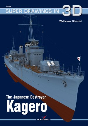 superdrawings_3d_24_kagero_cover
