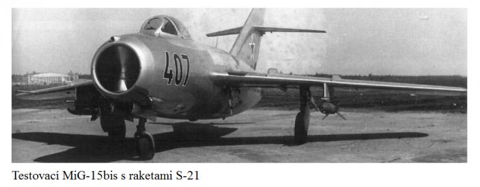 s-21_image2