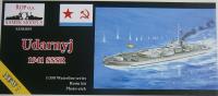 udarnyj-1941