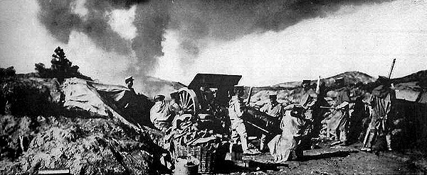 Japanese battery at the Siege of Qingdao