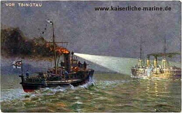 Torpedoboot_S90