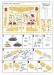 KPM0021_Plan02.jpg