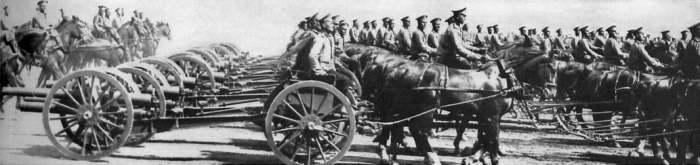 Russian artillery 1