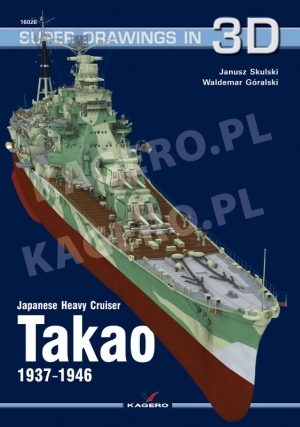 superdrawings_3d_26_takao_cover