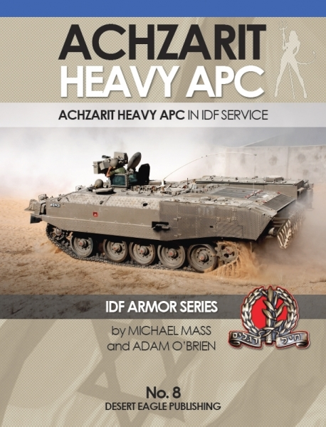 achzarit-heavy-apc