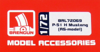 P1180547