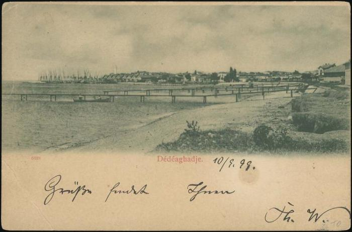 Dedeagach_Port_Ottoman_Postcard