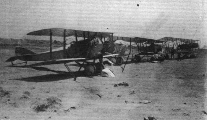 Mesopotamian Half Flight