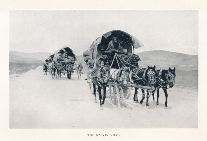 kasvin road