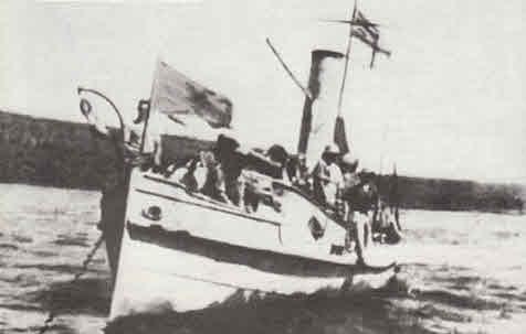 HMS Fifi 1915