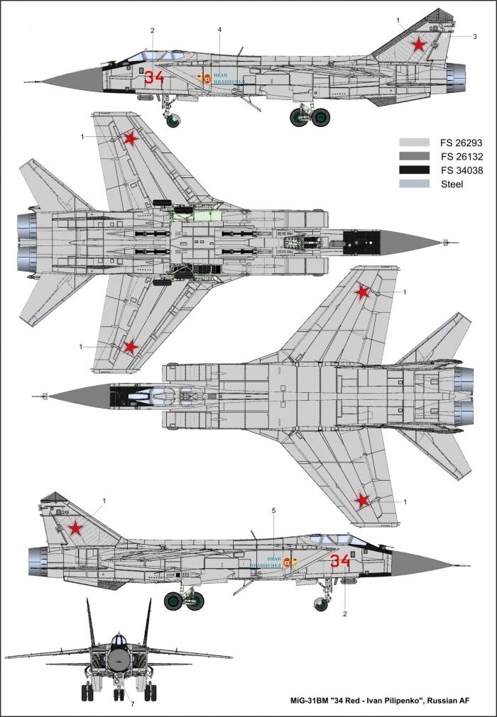 88003_MiG-31BM-BSM-Kamo-1