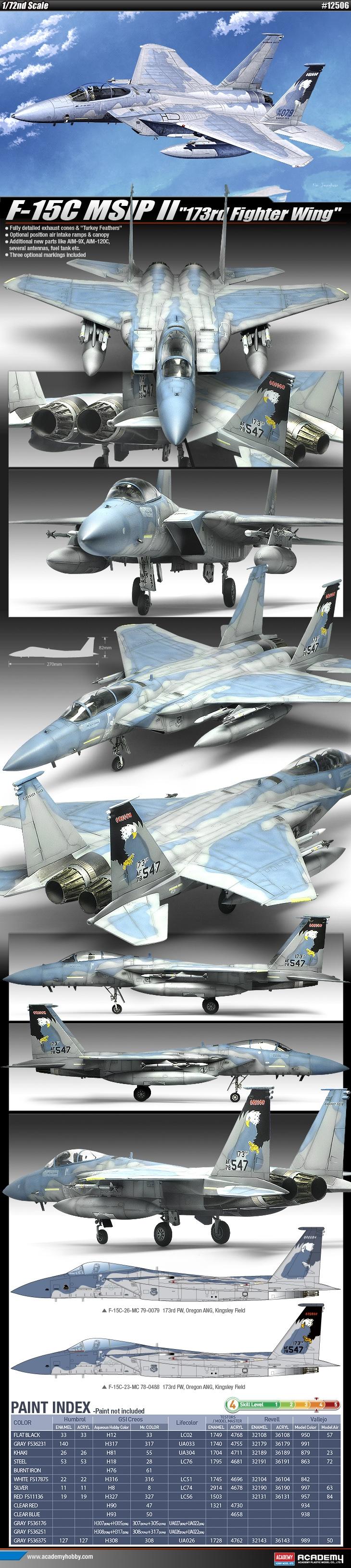 72_F-15C_MSIP_II.jpg