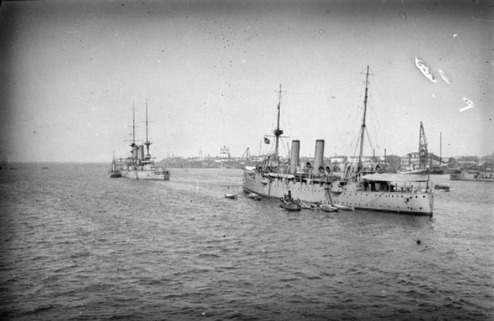HMS_Fox
