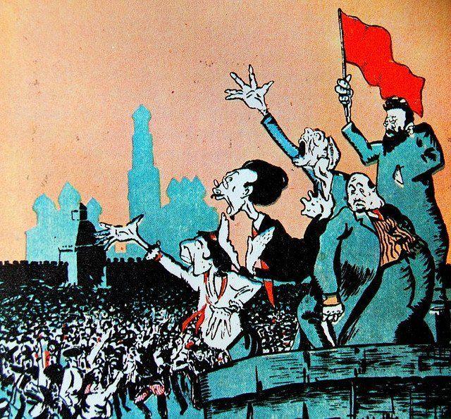 program of destruction of the Russian