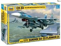 Su-33_box