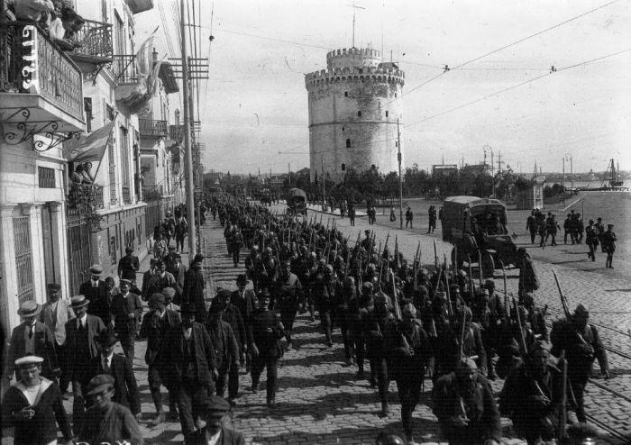 Athenes armistice 1916