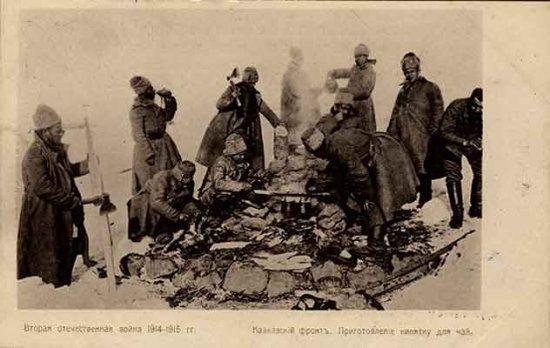 Erzurum 1916