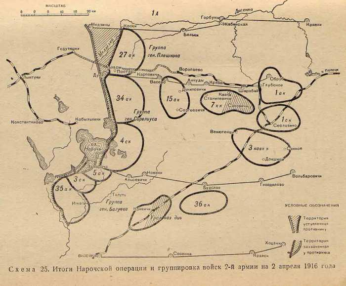 Naroch map april