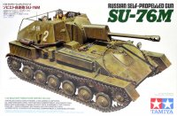 tamiya35348reviewbg_1