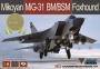 88A003-36-MiG-31BM_BSM_Printed_Box-LE-160725-S-top