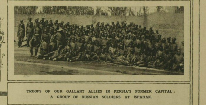 1.3. Group of Russian Soldiers at Ispahan