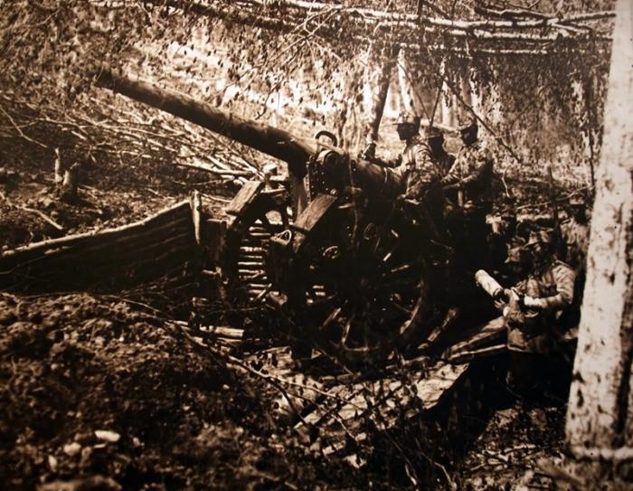 19.9 romanian artillery