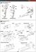 09 86B002-27-Manual-07