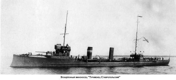 C6 warshipsfaq