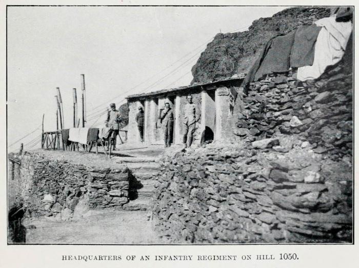 B1 Doiran Macedonian Campaign_1917 02