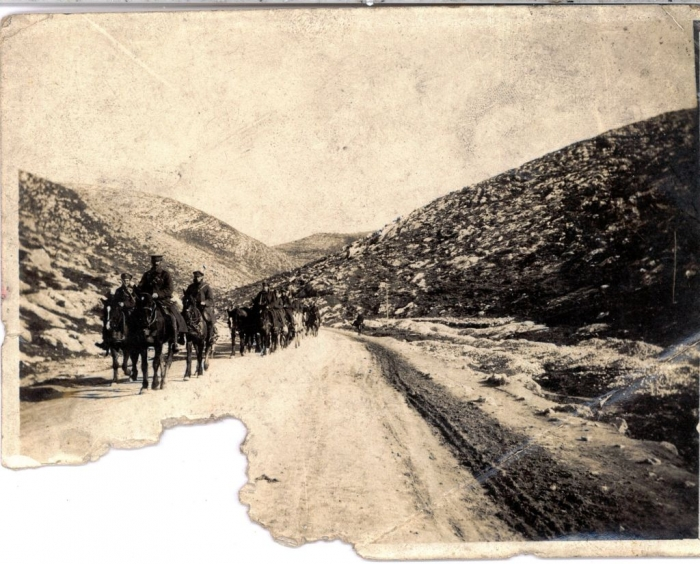 C1 Jerusalem road