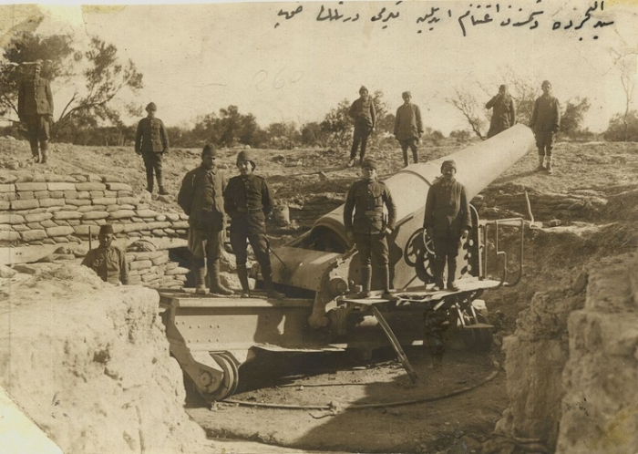 C1 turkish defence Gaza