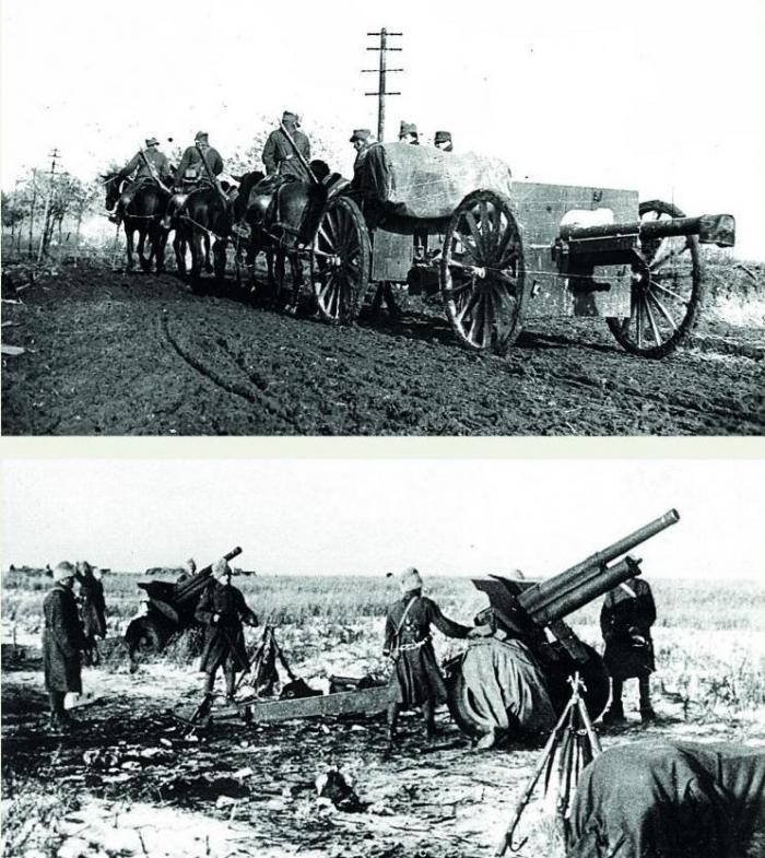 8.8.b romanian army 1917