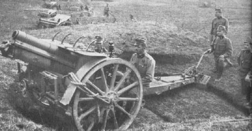 2.1.a Austrian-Hungarian artillery