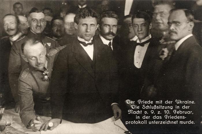 9.2a Brest-litovsk-feb-9-1918b