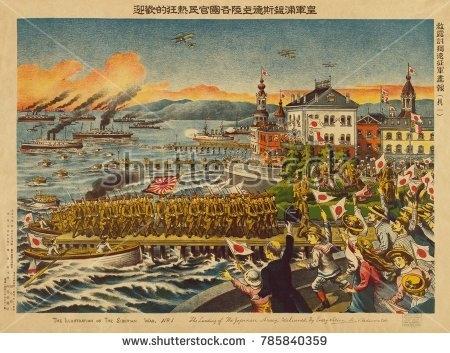 B2 Vladivostok Japanese troops landing