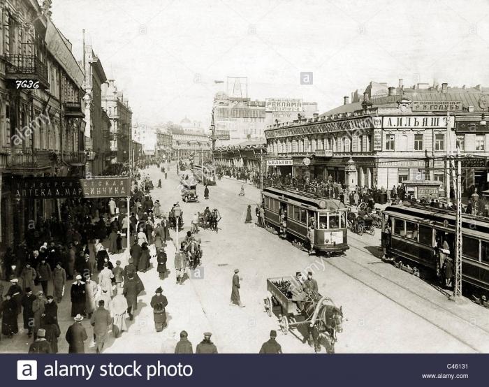C2 main-street-in-kiev-1918-C46131