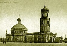 D1 Taganrog